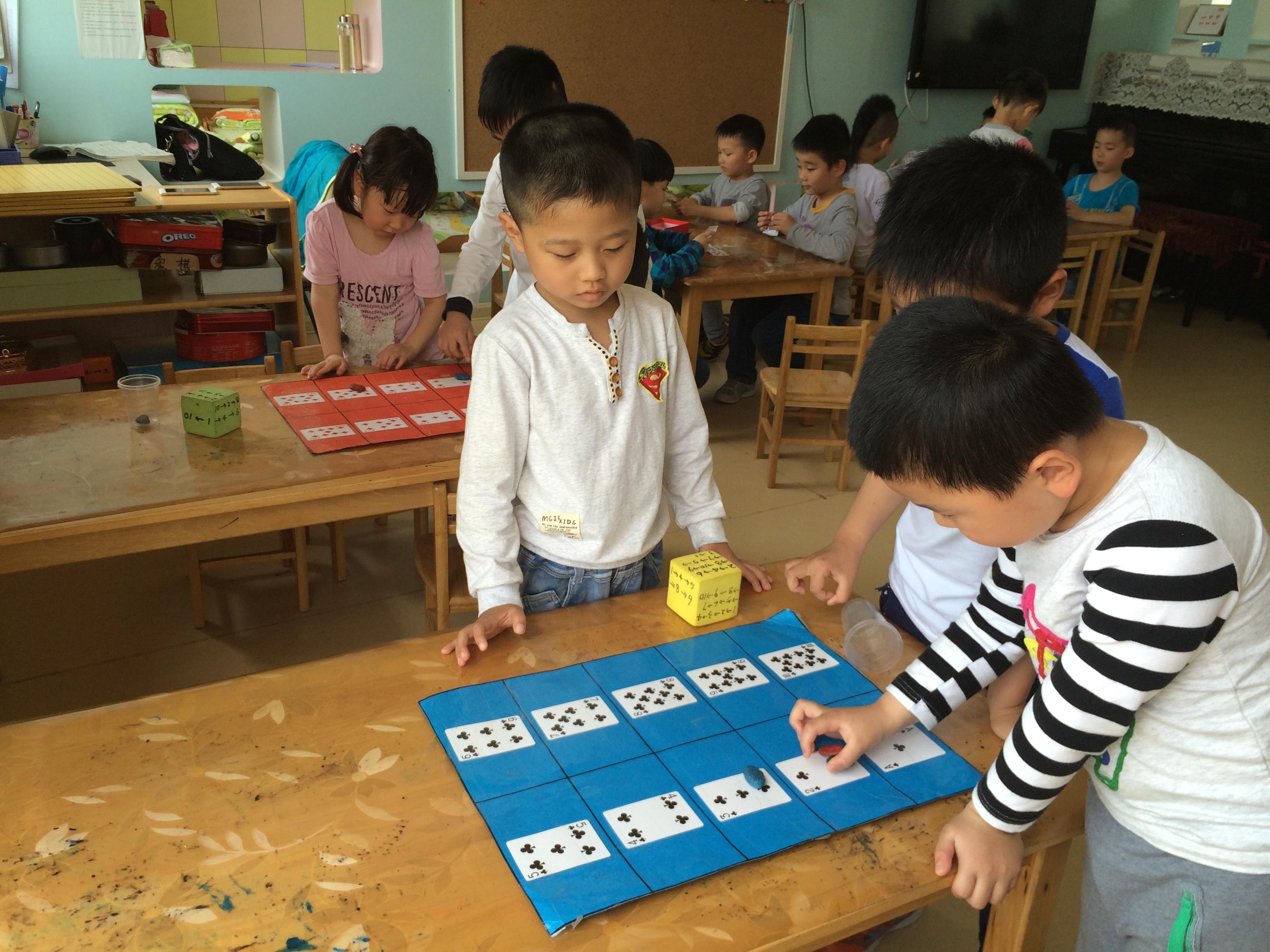 繁昌城关幼儿园|城幼2015毕业四班|教学安排