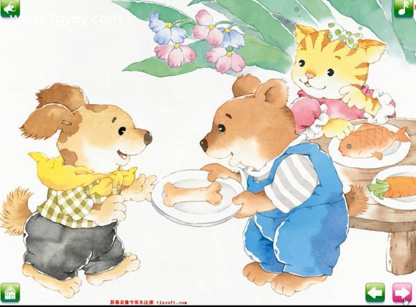 小熊请客-李翠平|幼儿园老师教学助手