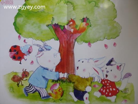 教学活动《桃树下的小白兔》--张文静