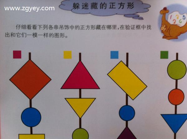 蒙氏数学验证卡使用说明-吴丽|幼儿园老师教学助手
