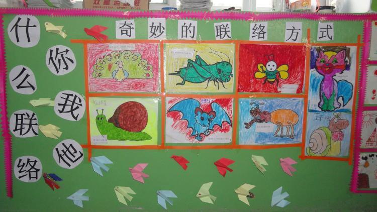 幼儿园指南学习体会