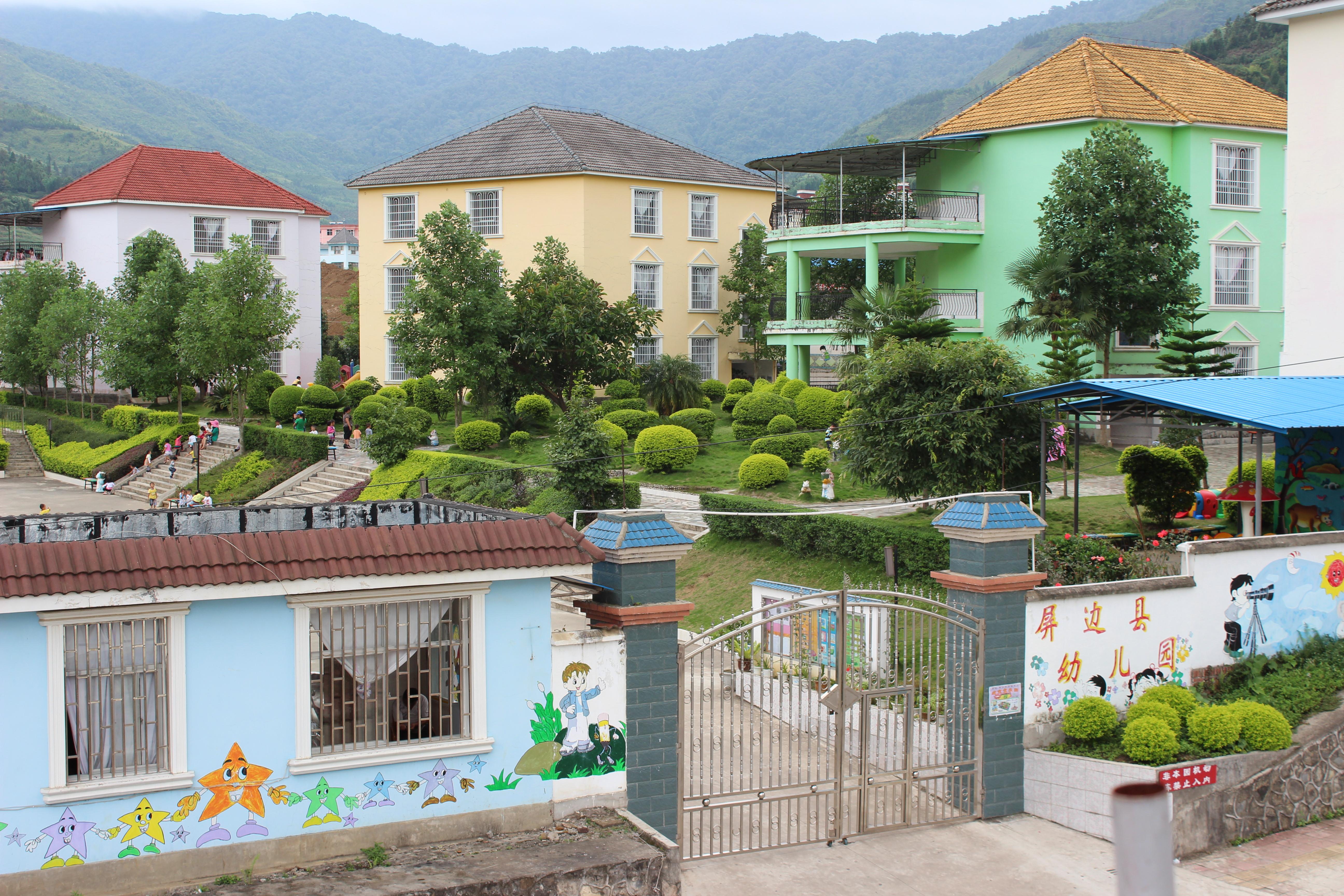 草坪等幼儿游戏区域以及小动物饲养角和种植园地