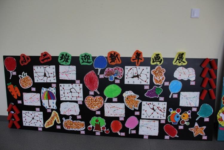 迎新年幼儿画展-南京市仙林实验幼儿园