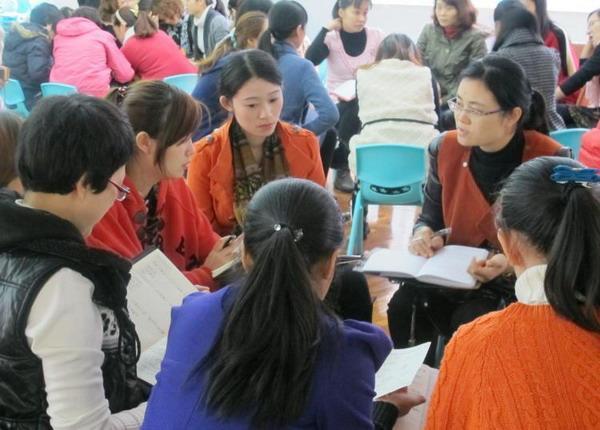 """""""幼儿园家园共育及家长工作""""培训学习——《体验式的家长会议》"""