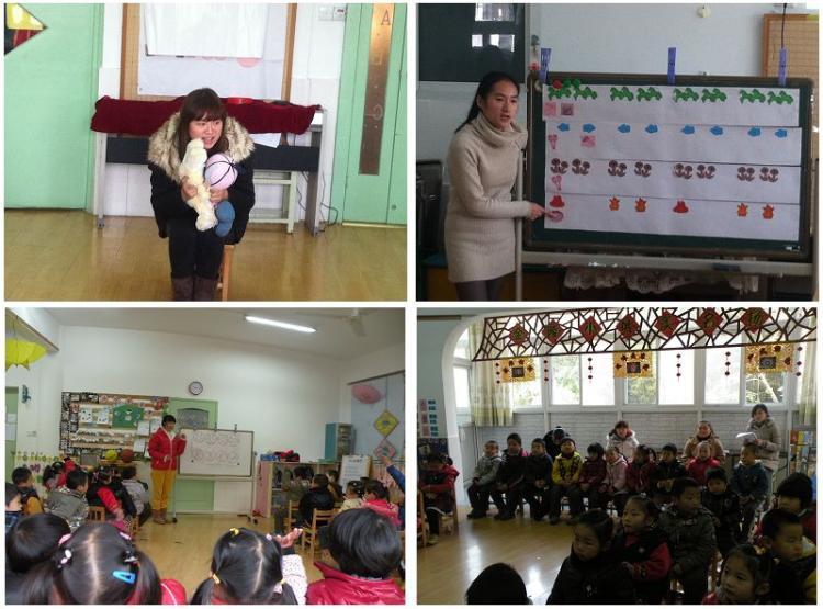 在节奏中体验快乐-------康润幼儿园打击乐研讨周活动