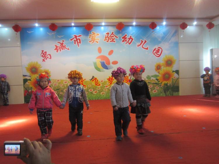 幼儿园才艺展示活动