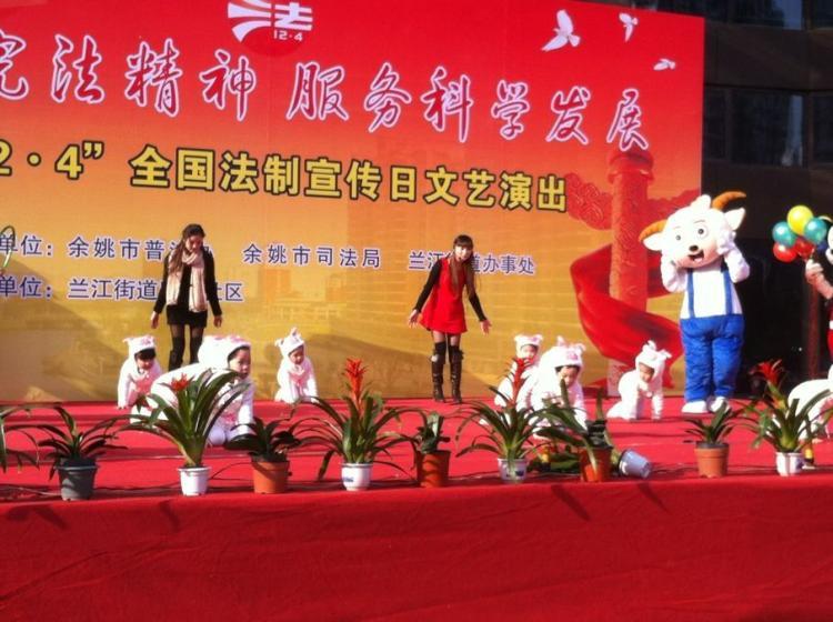 广州市海珠区东晓维多利亚幼儿园