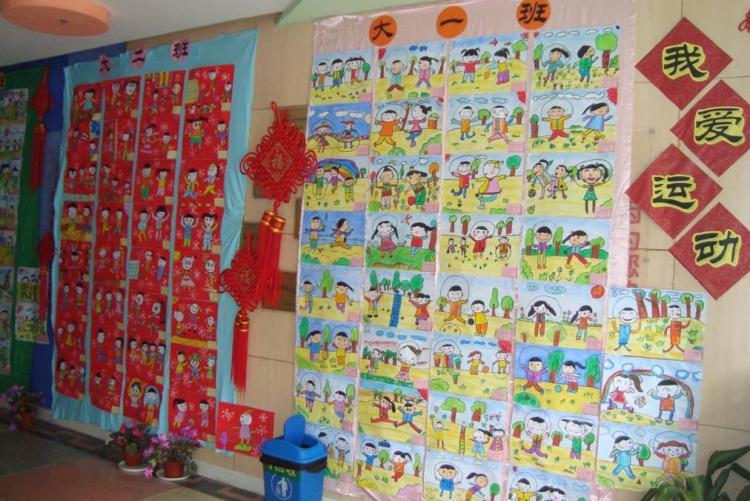 童心稚手绘彩图 放飞梦想迎新年-慈溪市实验幼儿园