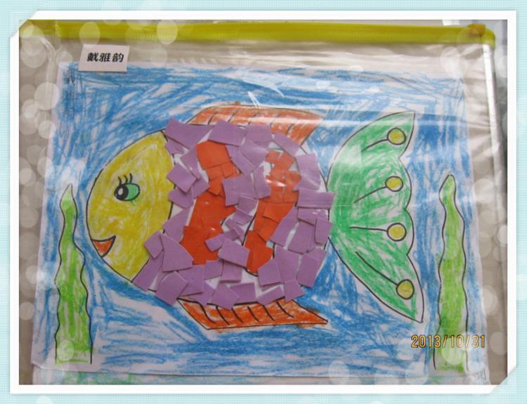碎纸贴画 快乐的小鱼