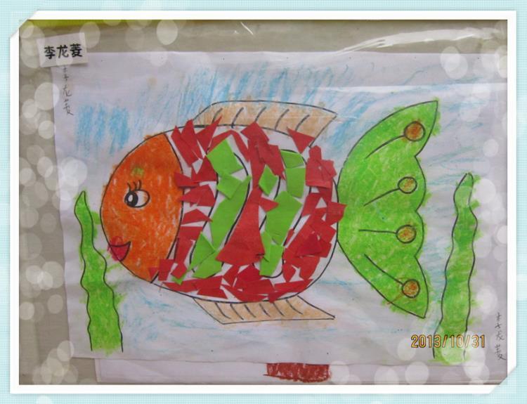 碎纸贴画《快乐的小鱼》-芜湖市长江幼儿园