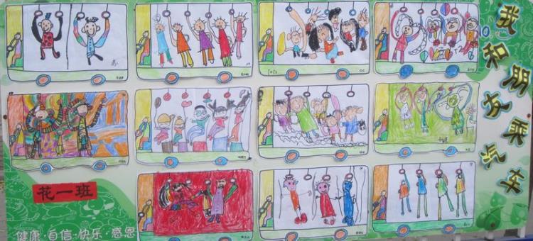 幼儿美术作品:奖杯; 幼儿园美术作品:春游; 幼儿绘画作品:蜗牛; 幼儿