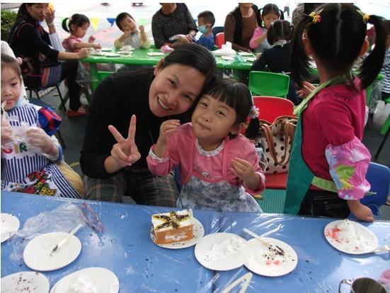 亲子diy蛋糕制作活动-广州市黄埔华联外语实验幼儿园