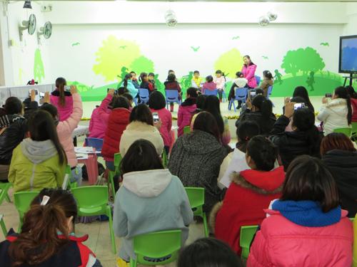 指南背景下的幼儿园音乐韵律活动课型研讨