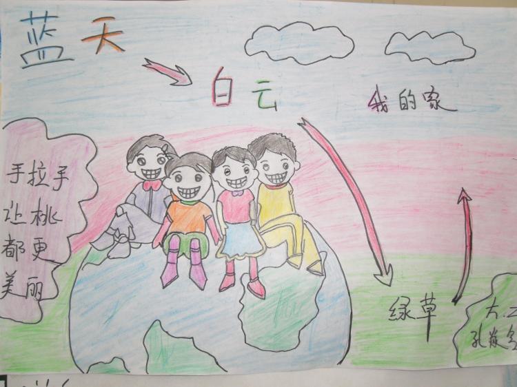 儿童画 750_562图片