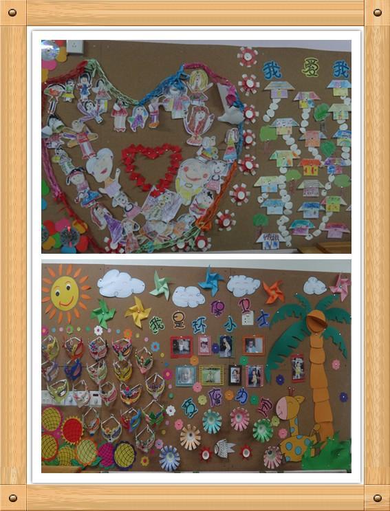 幼儿园班级主题墙饰创设观摩活动报道-南通市太阳花