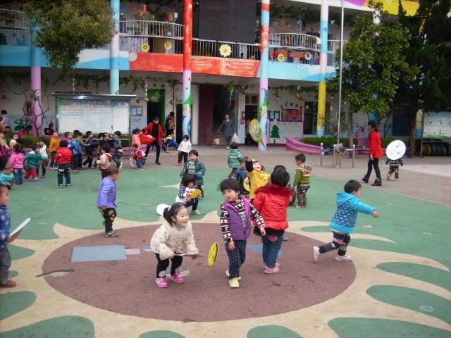 幼儿园户外运动活动实施方案