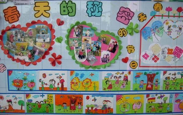 幼儿园动物主题墙饰边框