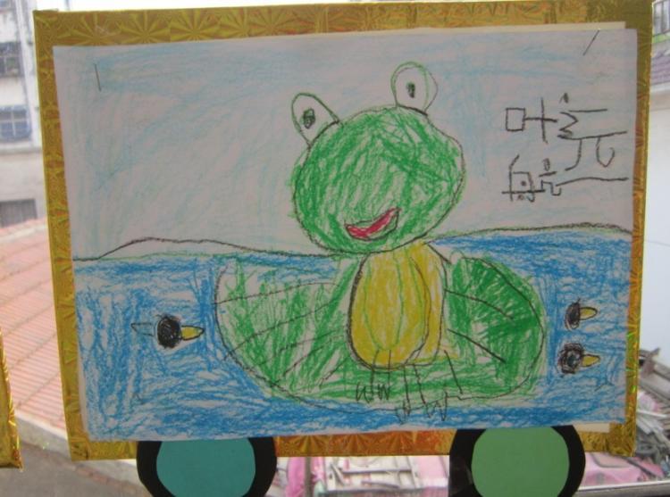 《小蝌蚪找妈妈》---绘画篇-定远县粮食局幼儿园