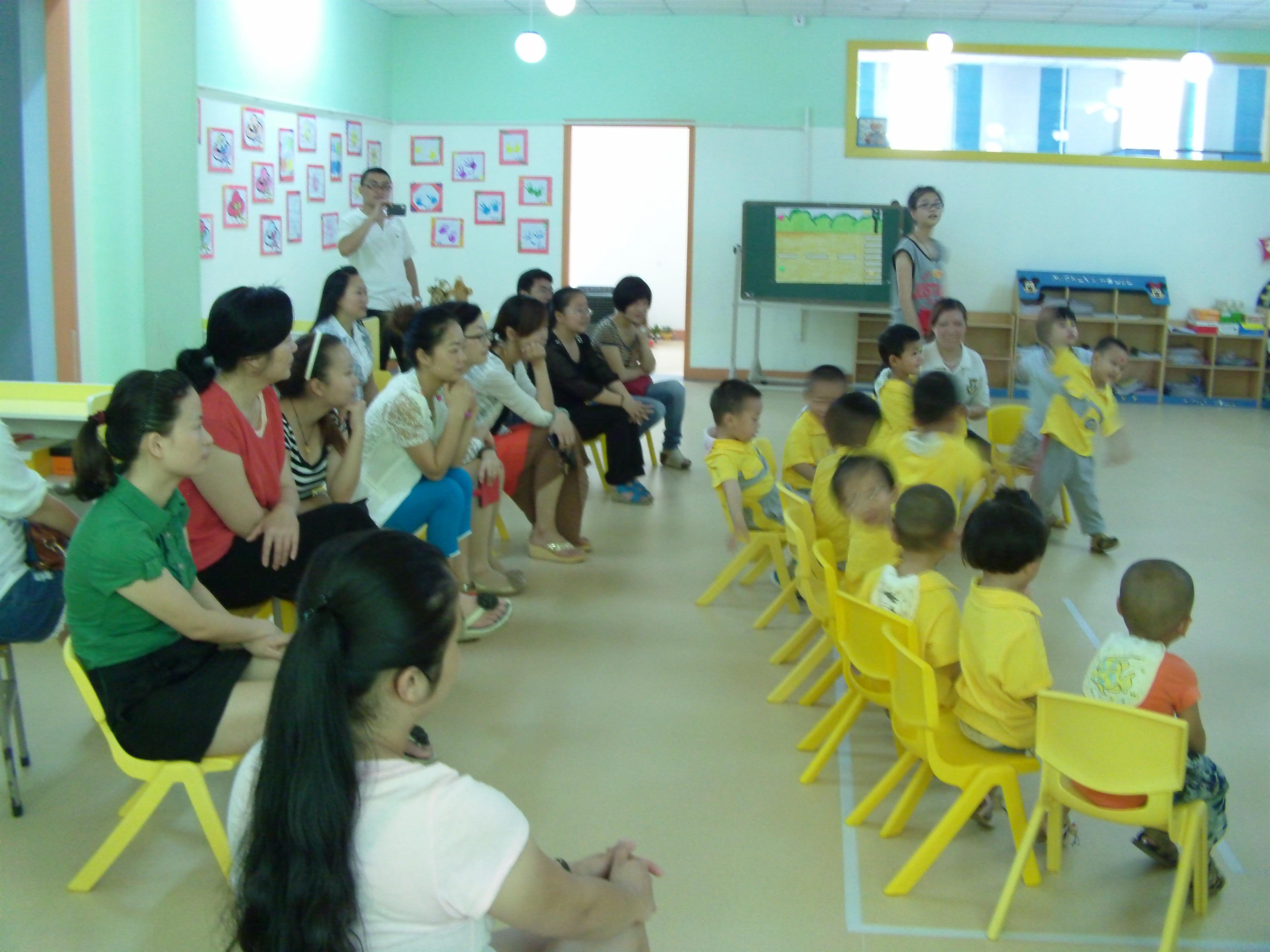 东莞市长安振安幼儿园