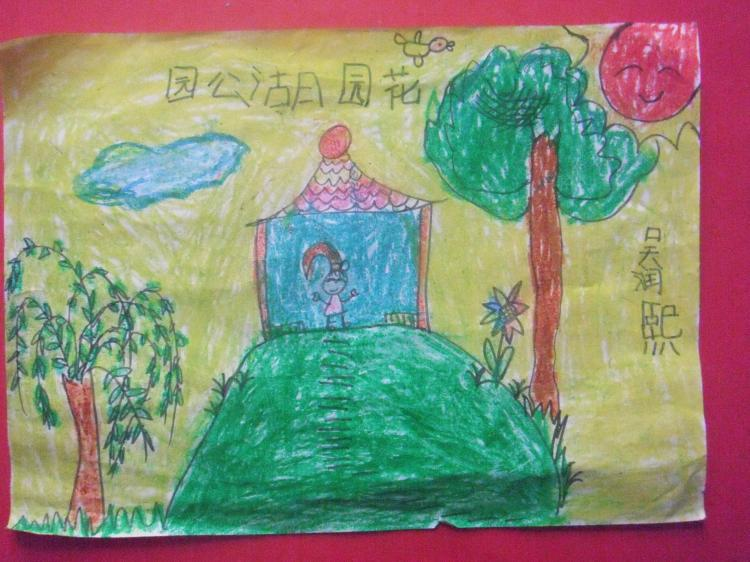 森林海幼儿园——我眼中的春天
