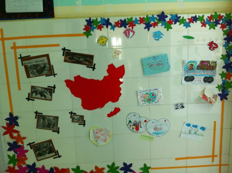 幼儿园大班主题墙《花纹大世界》图片展示