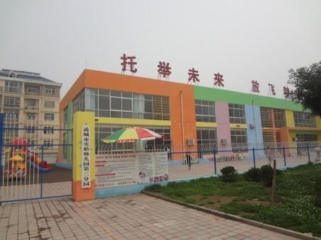 禹城市实验幼儿园教师招聘.