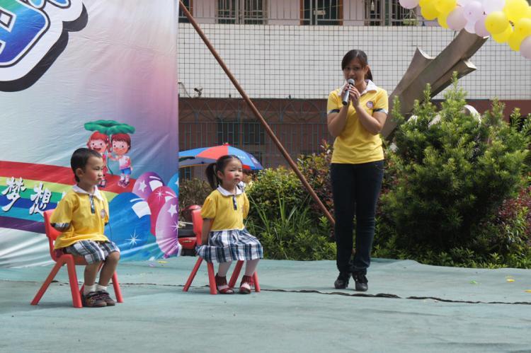 """""""我的梦 中国梦""""-太原市育英幼儿园"""