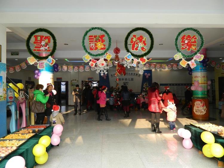 christmas party-郴州格林幼儿园