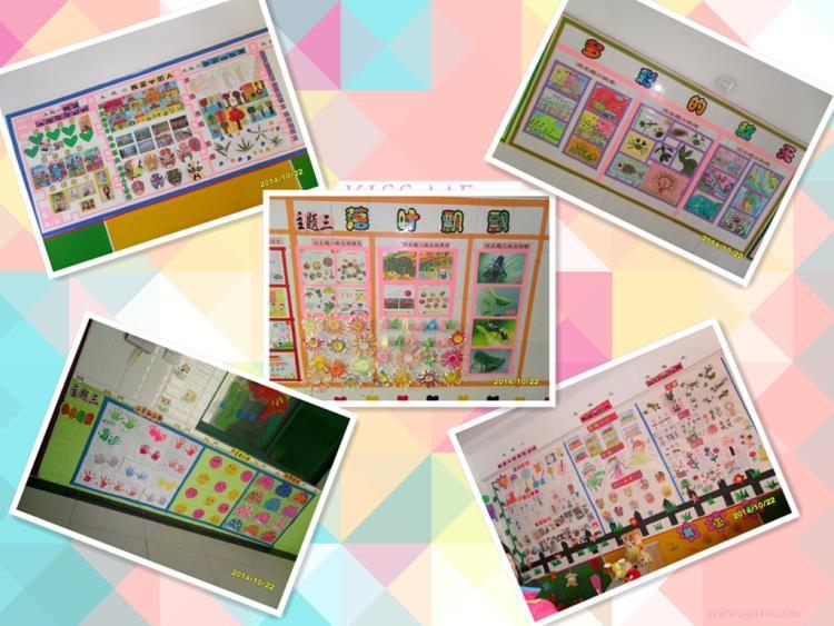 幼儿园主题墙饰创设评比要求