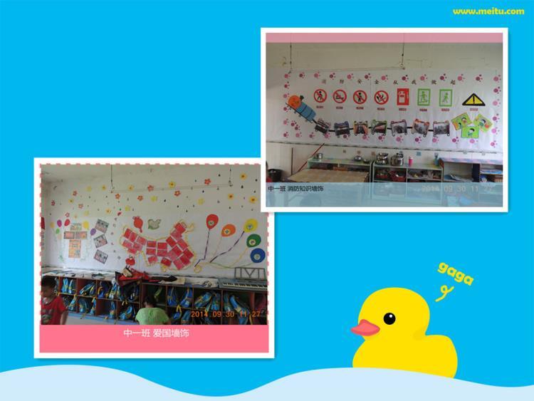 幼儿园大班中秋主题墙饰设计图片展示