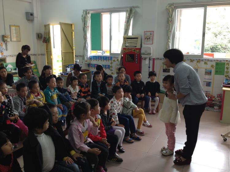 """济川幼儿园""""晨间谈话活动""""观摩研讨教研活动简讯"""