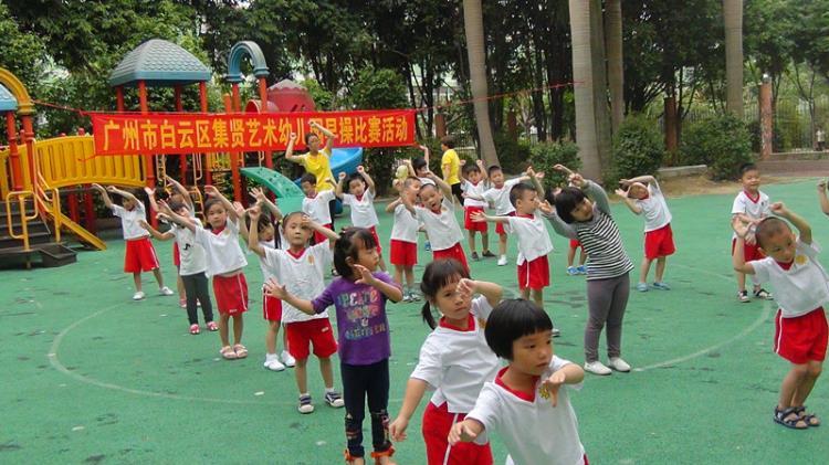 为了全面贯彻新《纲要》的精神,提高全园幼儿的身体素质与活动技能,培养幼儿的集体意识和合作、竞争意识,生动体现孩子的天真、烂漫、活泼、可爱的精神面貌,增强了他们积极锻炼身体的意识。广州市白云区集贤艺术幼儿园在2014年10月24日上午9:00开始举行的全园幼儿早操比赛活动。