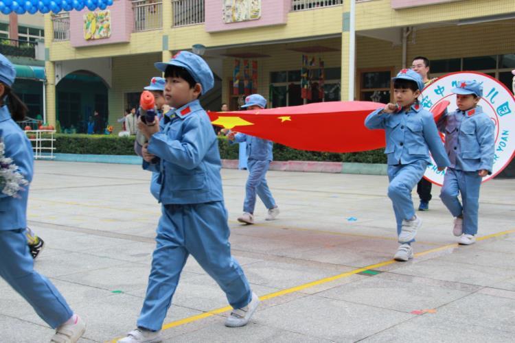 中心幼儿园亲子运动会