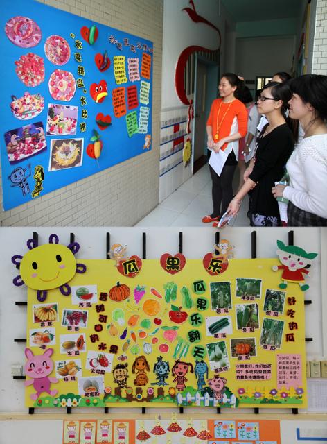 幼儿园班级环境创设评比活动