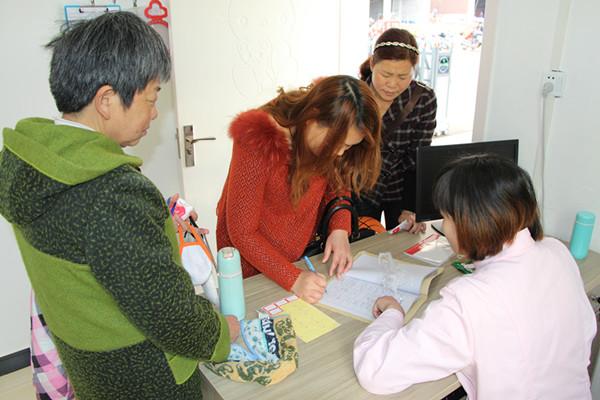 完善幼儿园喂药制度 保障儿童用药安全-南充市顺庆