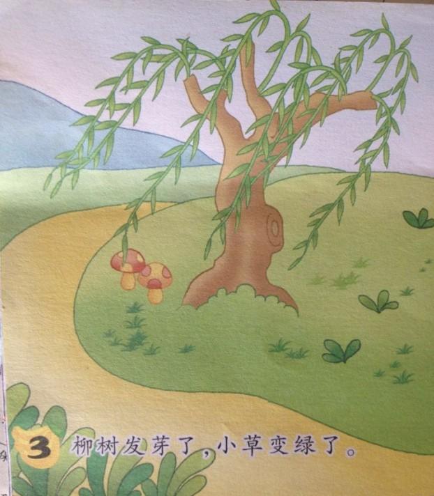 幼儿园教师黑白画作品