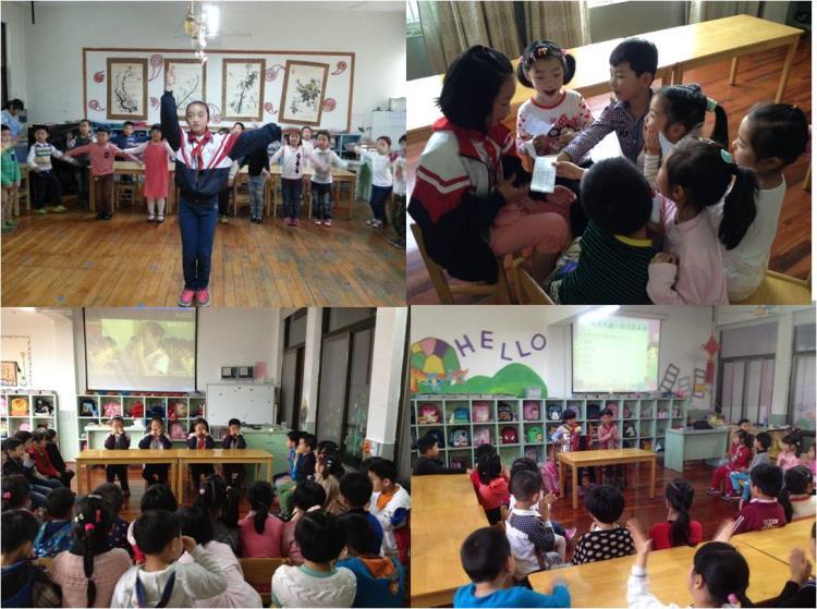 和小学生对话-慈溪市实验幼儿园教育集团