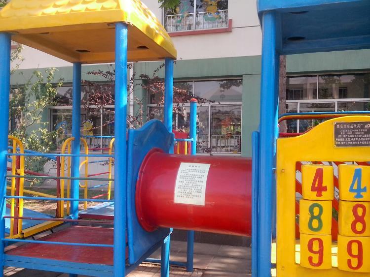附小幼儿园开展大型玩具安全教育活动