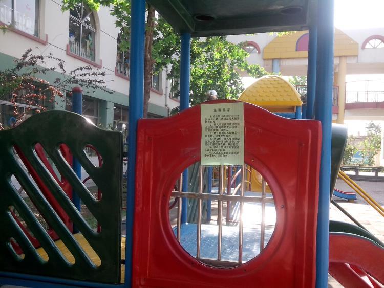 附小幼儿园开展大型玩具安全教育活动-肥城师范附属