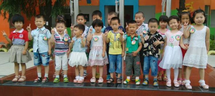 市幼儿园第十七周升旗手