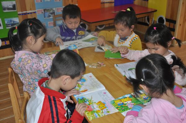 幼儿园阅读区看书步骤