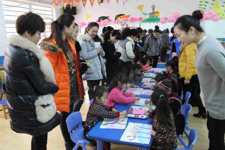 刘一幼儿园举行教师外出培训汇报活动