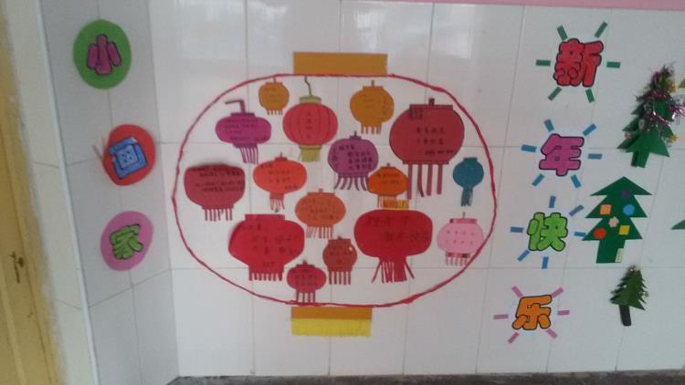 德棉幼儿园环境创设迎新年