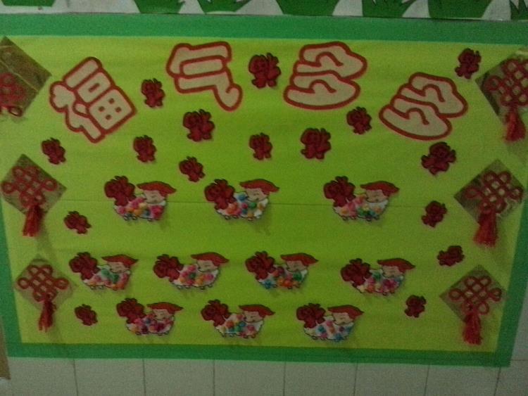 幼儿园新年板报设计图案大全_黑板报大全