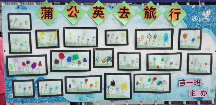 春天的约会——市二幼小班美术作品展