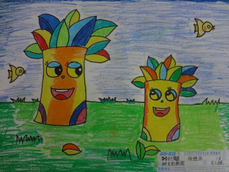 肥城市实验小学幼儿园开展亲子绘画活动