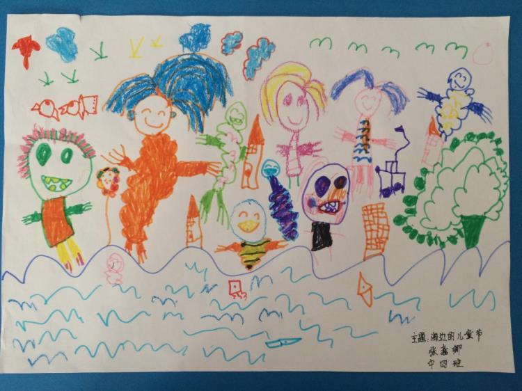 点评:画面表现的是在海边过儿童节的快乐,画面中儿童全体突出