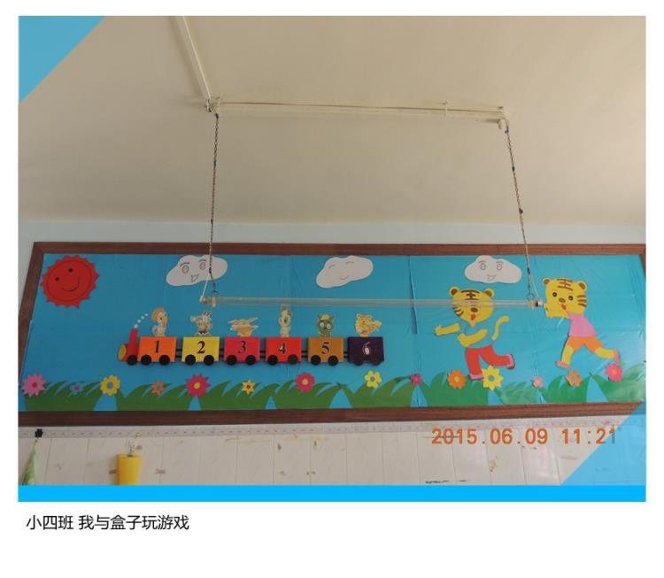 幼儿园手工作品展示墙边框图片展示