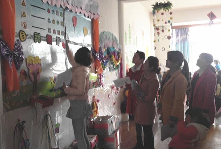 记霍山新徽幼儿园主题墙比赛活动