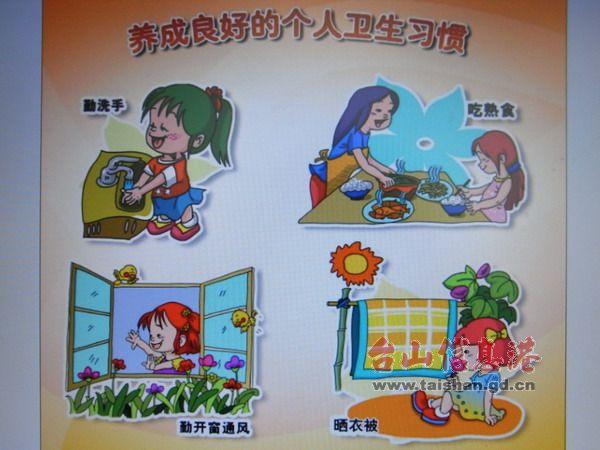 济南二机床集团公司幼儿园